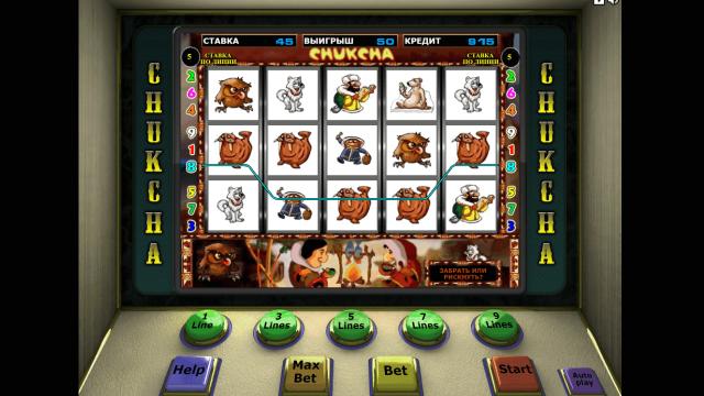 Игровые автоматы чукча слоты азартные игры игровые автоматы и слоты