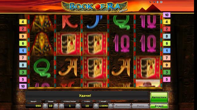 Игровые автоматы играть бесплатно и без регистрации демо 5000 демо книги игровые автоматы кеш при регистрации
