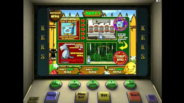 Игровые автоматы играть бесплатно кекс печки играть бесплатно игра игровые автоматы пирамиды играть бесплатно